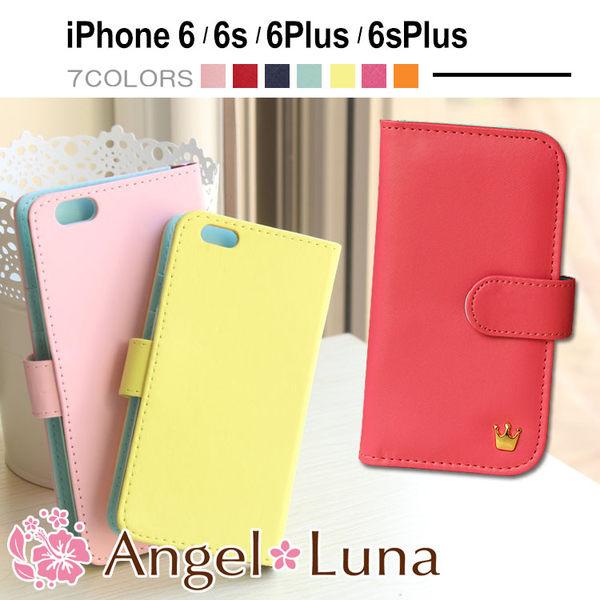 手機殼現貨 iPhone 6 6S 6 Plus 糖果色皇冠翻蓋式 皮套手機套保護殼 可插卡 可放相片/鏡子-AngelLuna