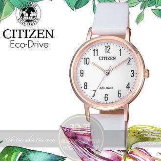 CITIZEN日本星辰田馥甄代言ECO-Drive文青風簡約腕錶EM0579-14A公司貨