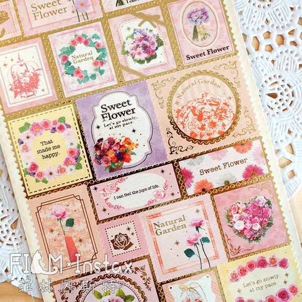 【菲林因斯特】日本進口 珠光燙金貼紙 花香 /封口貼 仿郵票 日記 手帳 卡片 裝飾
