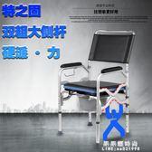 老人坐便椅可摺疊孕婦坐便器老年行動馬桶椅凳大便座椅子成人家用【果果新品】