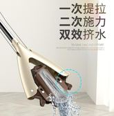 吸水海綿拖把旋轉干濕兩用對折式家用膠棉拖把頭地拖免手洗zg