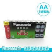 挑戰最低價 Panasonic 錳乾電池 AA 3號電池 4入 國際牌 乾電池【CA0MR3】碳鋅電池