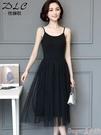 熱賣蕾絲洋裝 吊帶紗裙女秋冬內搭莫代爾打底裙背心蕾絲長裙外穿黑色網紗連身裙 suger
