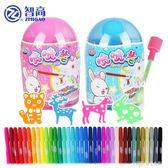 kk噴噴筆36色兒童塗鴉繪畫畫筆玩具幼兒園可洗水彩筆玩具套裝 探索先鋒