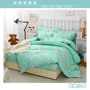 【Osun】床包被套組-單人(CE294)多款任選歡樂小鹿