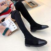 百搭平跟高筒長靴彈力靴瘦瘦靴女靴子 奈斯女裝