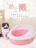 貓砂盆特大號防外濺貓廁所半封閉貓沙盆貓屎盆子貓盆貓咪用品全套YYP CIYO黛雅