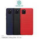 摩比小兔~NILLKIN SAMSUNG Galaxy Note 10 Lite 感系列液態矽膠殼 保護殼 手機殼