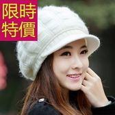 毛帽-可愛毛線針織毛球球氣質女帽子3色62e36[巴黎精品]