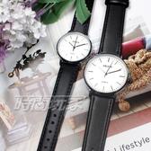 KEZZI珂紫 簡約時刻 浪漫唯美 流行腕錶 皮革錶帶 對錶 黑色 KE1687銀黑大+KE1687銀黑小