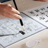 王羲之蘭亭序行書毛筆字帖書法速乾布成人水寫布套裝初學者YYS  凱斯盾數位3C
