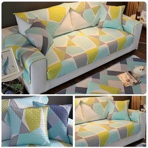 【好物良品】四季防滑沙發墊組-雙人座-藍綠幾何-背墊+椅墊3件組藍綠幾何-雙人座