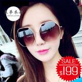 限時85折下殺太陽眼鏡韓國墨鏡女多邊形個性潮流太陽鏡復古瘦臉男女眼鏡