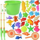 兒童釣魚玩具魚桿磁性雙面立體魚套裝男女寶寶益智類小貓釣魚玩具WY【全館免運八五折任搶】