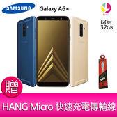 分期0利率  三星 Samsung Galaxy A6+ 智慧型手機 贈『快速充電傳輸線*1』