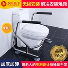 老年人坐便起身器助力架馬桶安全防滑架子孕婦廁所浴室不銹鋼扶手 NMS小明同學