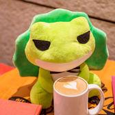旅行青蛙公仔遊戲周邊毛絨玩具佛繫旅遊青蛙動漫玩偶布娃娃 綠光森林