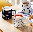 創意陶瓷馬克杯早餐杯個性潮流喝水杯家用咖啡杯男女茶杯子 小時光生活館