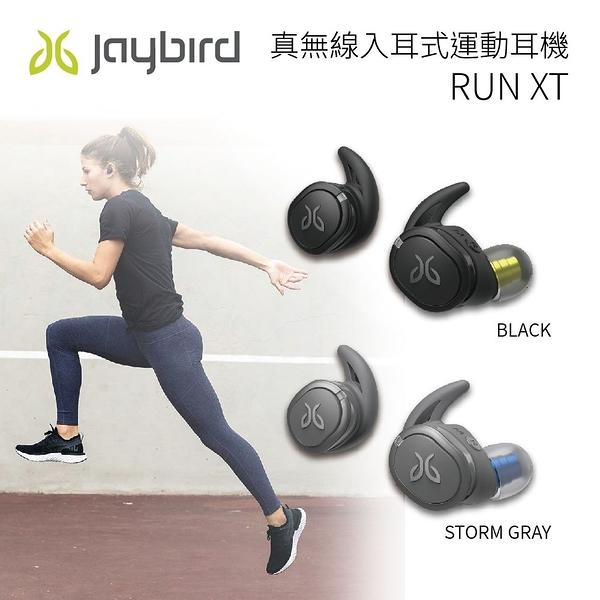↘結帳再折 JAYBIRD RUN-XT 真無線耳機 真無線入耳式運動耳機 台灣公司貨