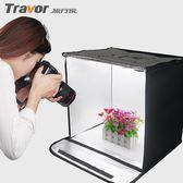 攝影棚-旅行家LED小型攝影棚40cm 拍照柔光箱拍攝道具迷你簡易燈箱 艾莎嚴選YYJ