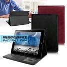 AISURE for iPad2 / i...