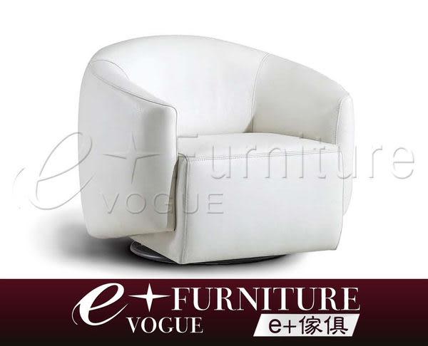 『 e+傢俱 』LC11 安西雅 Anthea 國外名品 高質感座位可旋轉 半牛皮單人沙發