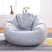 沙發床懶人沙發個性賴創意單人臥室地上豆沙袋可愛女孩榻榻米小戶型躺椅WY 【八折搶購】