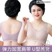 【2件裝】純棉無鋼圈中年媽媽內衣女文胸運動小背心式美背款胸罩