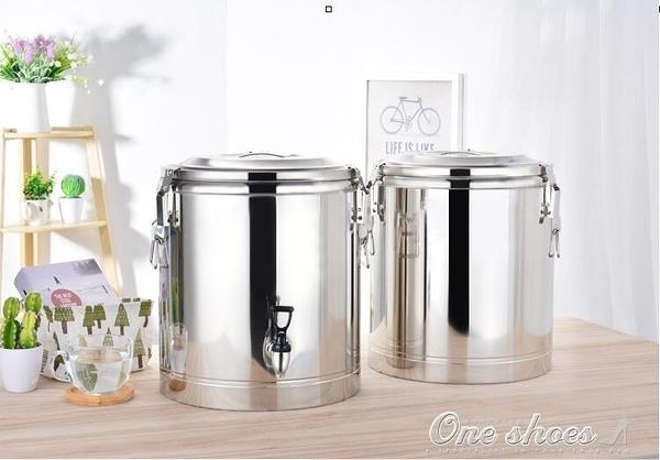 不銹鋼保溫桶商用加厚超長保溫不銹鋼飯桶茶水桶豆漿桶奶茶桶冰桶20L 阿宅便利店