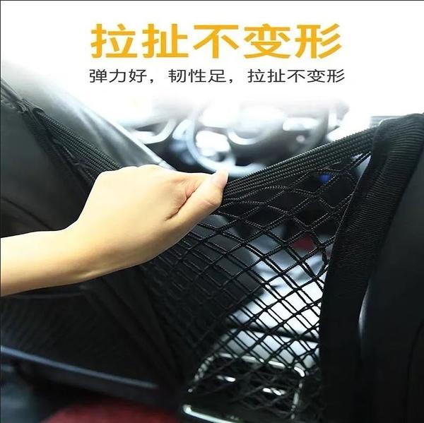 汽車座椅隔離網 彈力網掛袋車載收納袋 車用置物袋車內 間椅背網