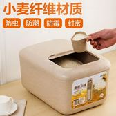 米桶家用20斤裝防蟲防潮大號面粉儲米箱收納米缸 街頭潮人