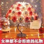 高檔浪漫精致創意特別七夕情人節表白送女生日禮物送女友朋友老婆  一米陽光