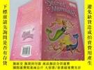二手書博民逛書店The罕見Secret Mermaid:Seahorse SOS 秘密美人魚:海馬求救Y200392