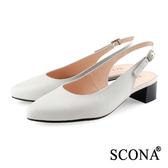 SCONA 蘇格南 全真皮 都會時尚後空跟鞋 米色 31068-2
