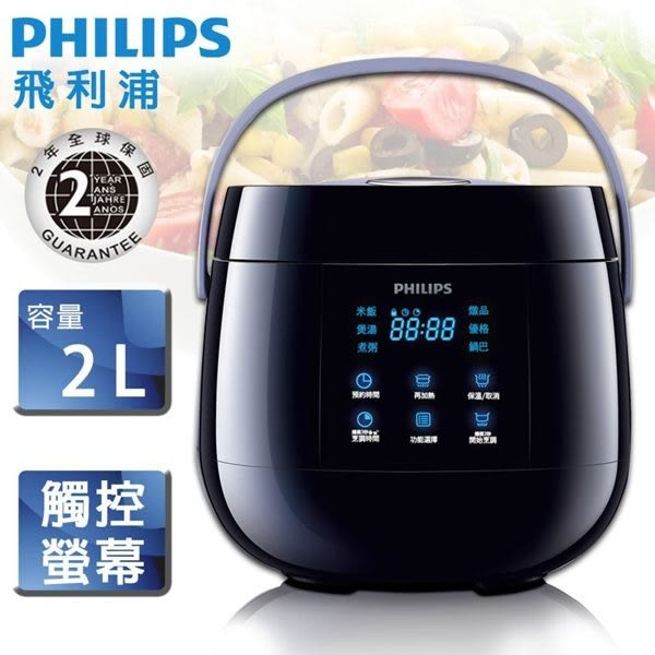 《搭贈電動椒鹽罐組》Philips HD3060 / HD-3060 飛利浦 小巧時尚精緻 微電鍋 電子鍋 (3人份)