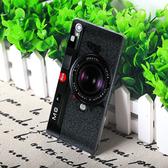 Sony Xperia Z5 Compact Premium E6653 E6853 mini E5823 Z5C Z5P 手機殼 硬殼 相機鏡頭