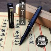 鋼筆 金屬實測瘦金書行書專用書法美工鋼筆學生練字 米蘭街頭