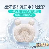 嬰兒定型枕防偏頭枕頭夏季透氣矯正偏頭0-1歲新生兒寶寶糾正偏頭【風鈴之家】