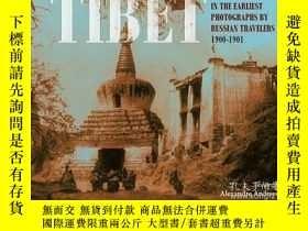 二手書博民逛書店罕見!【包 】Tibet: In the Earliest Ph
