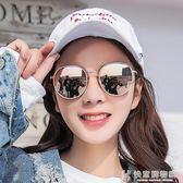 太陽鏡墨鏡女圓臉韓版潮偏光太陽眼鏡ins防紫外線眼睛網紅街拍 快意購物網