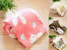 舒柔保暖法蘭絨童毯&隨意毯(90x140cm)