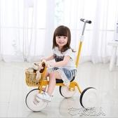 新款兒童三輪車腳踏車小孩自行車寶寶童車簡約推車1-3-2-4歲 布衣潮人YJT