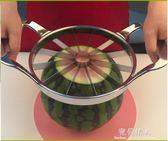 切西瓜神器分割器 特大號加厚  切塊開西瓜家用切水果工具多功能 完美情人  igo