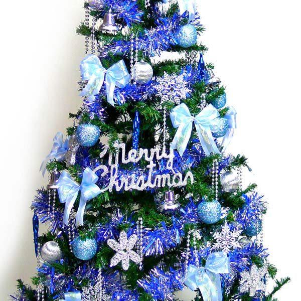 幸福6尺/6呎(180cm)一般型裝飾綠聖誕樹  (+藍銀色系配件)+100燈LED燈1串(附控制器跳機)(本島免運費)