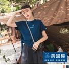 《KG1166-》美國棉.不對稱設計剪裁短袖上衣 OB嚴選