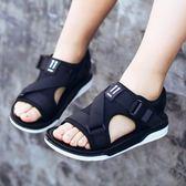 兒童涼鞋 男童涼鞋新品正韓夏季男孩中大童兒童沙灘鞋潮學生小孩鞋子男全館免運