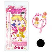 Anime Cosme 美少女戰士螺旋愛心月權杖眼線液 黑色 第二彈 0.4ml