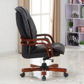 辦公椅 午休大班椅 經理主管椅 家用真皮老板椅 休閑電腦椅子 YXS街頭布衣