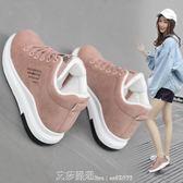 棉鞋女加絨運動秋厚保暖正韓學生二棉百搭板鞋冬鞋 艾莎嚴選