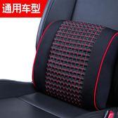 汽車腰靠頭枕套裝記憶棉靠墊腰墊夏季車用座椅靠背腰枕腰部護腰  igo初語生活館